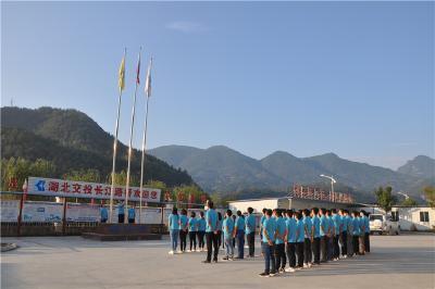 保神高速项目部举行系列活动庆祝新中国70华诞