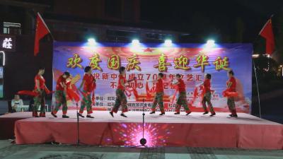 木鱼镇红花坪社区举办庆祝新中国成立70周年文艺汇演