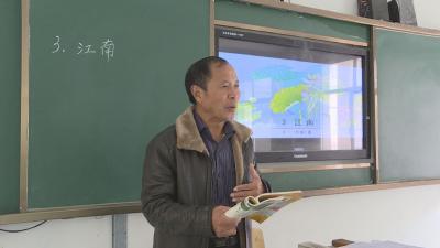 【不忘初心 牢记使命】——赵理富:扎根古水 把家乡的孩子教好