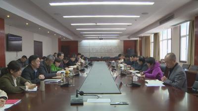 林区人大常委会党组召开主题教育调研成果交流会