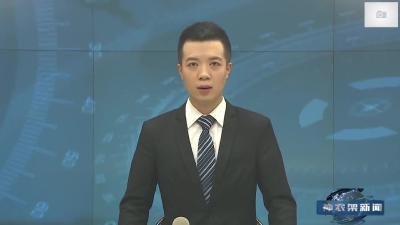 【V视】神农架下谷坪土家族乡被评为全国民族团结进步模范集体