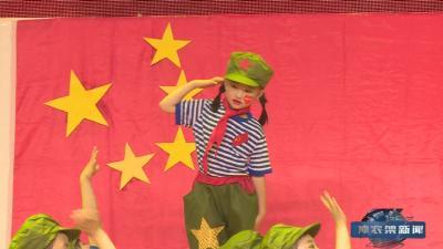 林区第三届中小学生艺术节现场展演举行