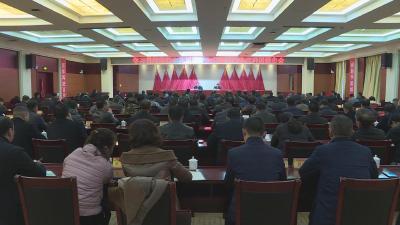 省委宣讲团在神农架林区宣讲党的十九届四中全会精神