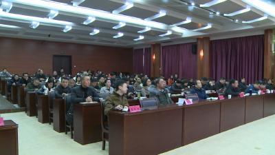 林区举行学习贯彻党的十九届四中全会精神报告会