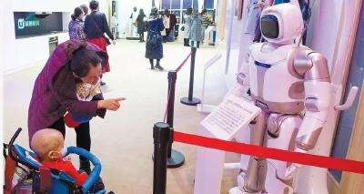 自主创新引领朝阳产业 中国机器人前景光明