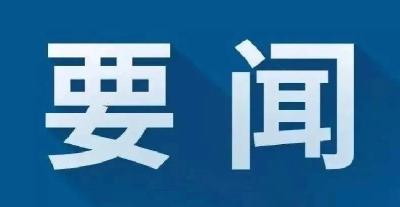 留在武汉的人,生活怎么办?