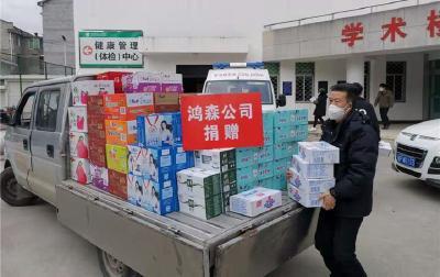 神农架鸿森消防公司多次捐赠款物助力疫情防控