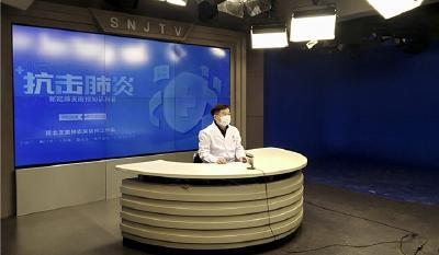 """河北支援神农架防治工作队变身""""主播"""" 科普防控防疫知识"""