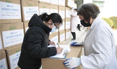 江苏俊启生物 广州立白集团捐赠物资抵达神农架
