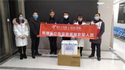 星夜驰援!可供500人使用的新型冠状病毒核酸检测试剂盒急送神农架