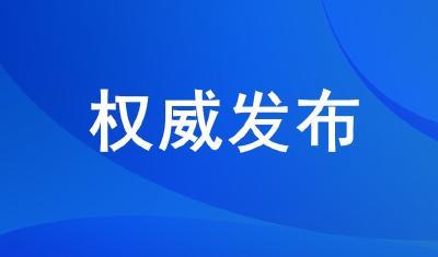 刘启俊主持召开政府常务会  全面做好疫情防控 把落实工作抓实抓细