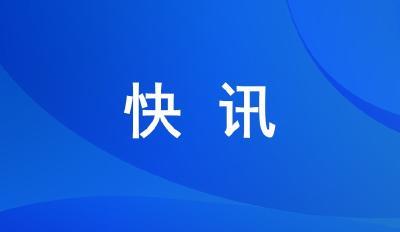 滞留武汉学生得到民政部门及时帮助 包括神农架林区13名高三学生在内的50多名学生获得生活帮助