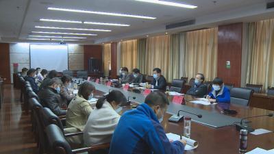 林区十二届人大常委会召开第二十二次主任会议