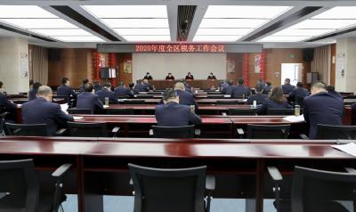王文华:落实落细税收优惠政策 为企业纾困解难