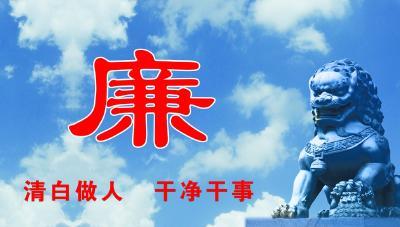 林区党委编办:开展廉政约谈 筑牢思想防线