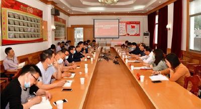 林区党委第二巡察组巡察教育局工作启动
