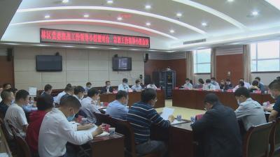 林区党委统战工作领导小组暨对台、宗教工作领导小组会议召开