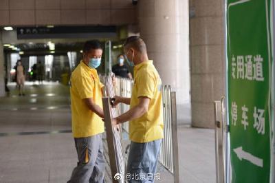 北京西站拆除湖北返京人员专用通道,恢复正常通行