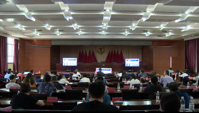 林区组织收听收看全省政务服务与政务公开工作培训视频会