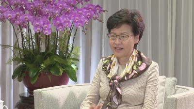 总台记者专访香港特区行政长官林郑月娥:中央出手给香港生机 助其走出困局