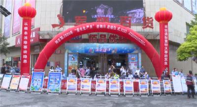 """【消除事故隐患 筑牢安全防线】林区2020年""""安全生产月""""正式启动"""