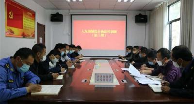 大九湖镇综合执法大队开展执法业务培训