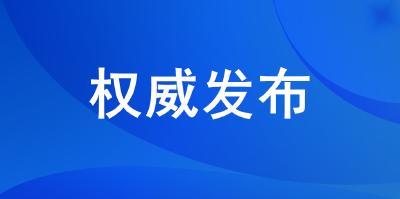 湖北省印发工作方案:重点保障三类企业资金链稳定