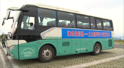 """""""神农架机场至大九湖镇""""双向对开客运班线正式开班"""