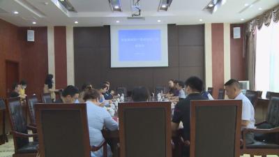 刘启俊主持召开木鱼镇域商户旅游接待工作座谈会