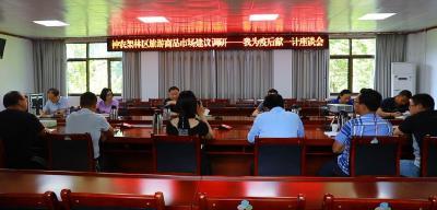 【协商在一线】林区政协赴木鱼镇专题调研旅游商品市场建设情况