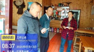 红坪镇:开展冷链食品专项检查
