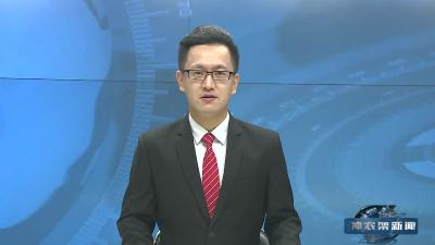 【V视】投资16亿元的卓尔神农架·太阳山景区项目开工