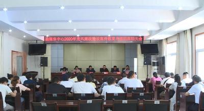 神农架融媒体中心启动2020年党风廉政建设宣教月活动