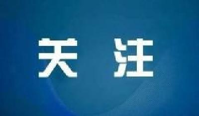 林郑月娥呼吁香港社会团结一致遏制疫情