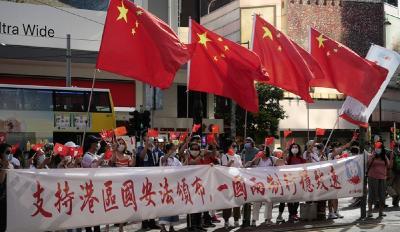 """""""期待已久,众望所归!""""——香港市民热情欢迎香港国安法颁布实施"""