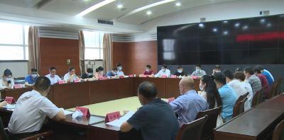 林区召开新的社会阶层代表人士联席会