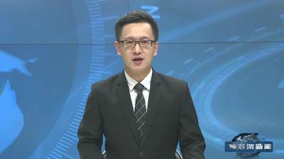 【V视】【在习近平新时代中国特色社会主义思想指引下——育新机 开新局】新动能推动中国经济新发展