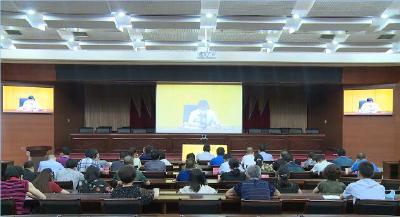 林区组织收听收看国务院第七次全国人口普查电视电话会议