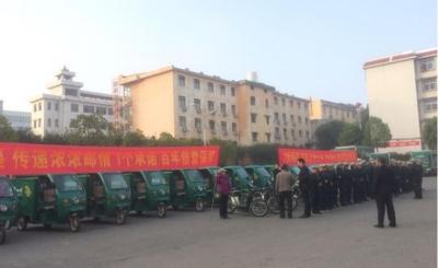 """中国邮政随州市分公司全力备战""""双十一"""""""