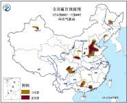 中央气象台6日继续发布霾橙色预警 华北有重度霾