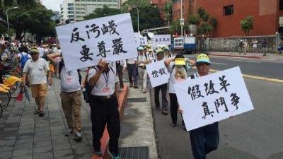 """人民日报:""""文化台独""""刻意歪曲中国历史,用心险恶"""