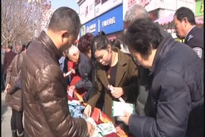 """我市举行""""3·15国际消费者权益日""""纪念活动"""