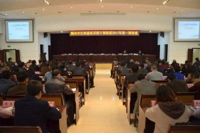 随州市纪委召开年轻干部工作座谈会