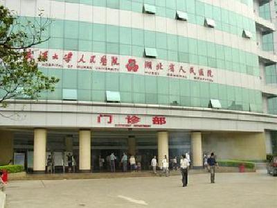 2017湖北省公立医院医疗费用总量增幅不得超10%