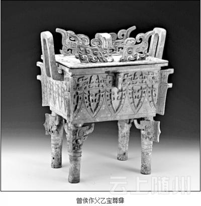 省博文物考古成果展  随州叶家山曾侯墓6件青铜器首露面