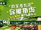 直播|母亲节春游记~游柯家寨生态农庄 品石头记橡果黑猪肉