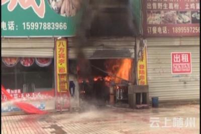 厨房起火 消防员抱火除险