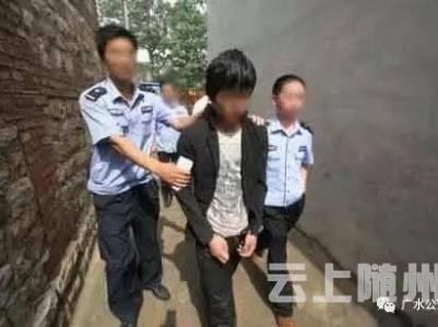 """警讯:太平民警抓获两名少年""""惯偷"""" 作案背后令人吃惊"""