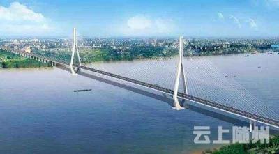 武汉第七条过汉江通道开工在即 总投资21.7亿