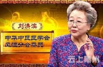 """起底""""神医""""广告江湖:多个审核环节集体失守"""